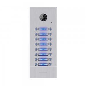 Video Intercom 16 Units