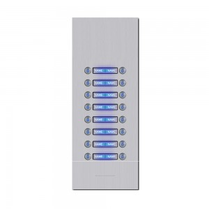 Video Intercom 16 Units Expansion