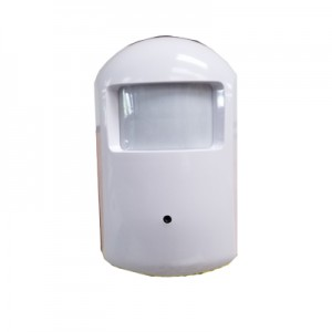 4 in 1 1080P 2MP 3.7mm Fixed Motion Detector Hidden Camera (19s78)