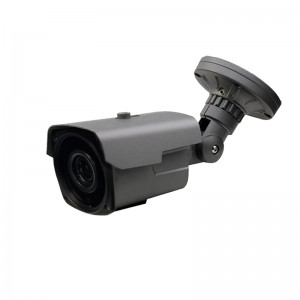 HD-TVI 5MP 2.8-12mm Varifocal Lens New 30IR Bullet Camera (55s41g)