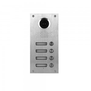 Video Intercom 4 Units