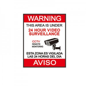 DVR-Sign Small Outdoor